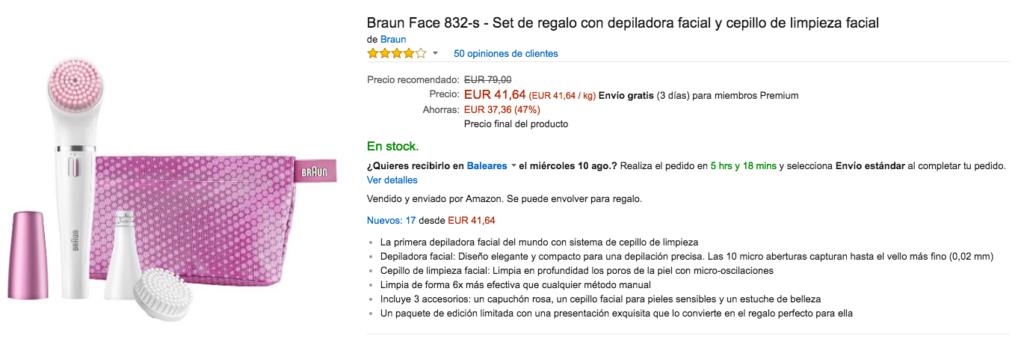 Cepillo de limpieza facial Bran face 832-s